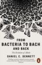 Обложка From Bacteria to Bach and Back. The Evolution of Minds