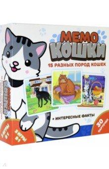 Купить Мемо. Кошки (8344), Нескучные игры, Карточные игры для детей