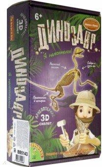 Набор истореских раскопок Динозавры Археоптерикс (ВВ5143), Bondibon, Наборы для опытов  - купить со скидкой