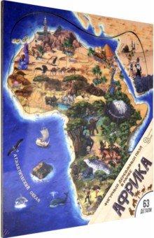 Купить Фигурный деревянный пазл в рамке Африка , 63 детали (8266), Нескучные игры, Пазлы (54-90 элементов)