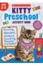 preschool skills Kitty Preschool Activity Book (ages 3-5)