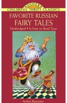 Favorite Russian Fairy Tales, Dover, Художественная литература для детей на англ.яз.  - купить со скидкой