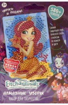 Купить Enchantimals. Алмазные узоры. Морская звезда, 06409, Оригами, Алмазные мозаики
