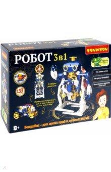 Робототехника. Робот 3 в 1, секретные пружины и спирали