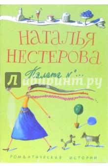 Палата №... книги эксмо как учиться и не болеть