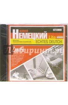 Живой немецкий Lite. Часть 2. Zwei (CD-ROM) e mu cd rom