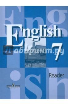 Гдз английский 7 класс кузовлев reader