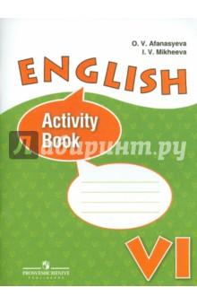 гдз по-английски 6 класс рабочая тетрадь