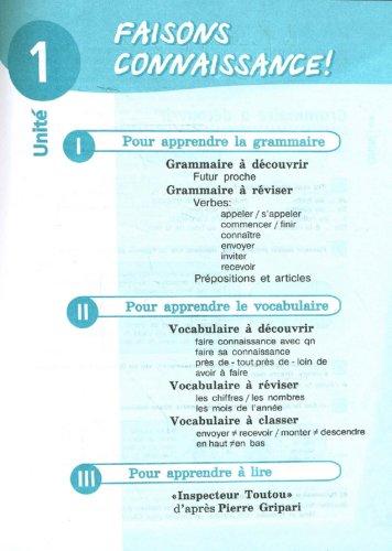 Иллюстрация 1 из 10 для Французский язык. Второй иностранный язык. 6 класс. Сборник упражнений. Чтение и письмо - Селиванова, Шашурина | Лабиринт - книги. Источник: Лабиринт