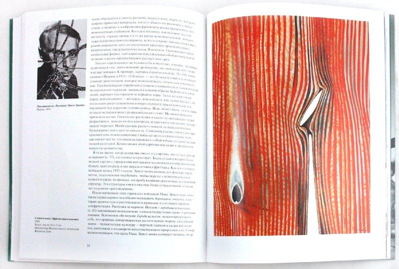 Иллюстрация 1 из 9 для Макс Эрнст (1891-1976). Живопись, и не только - Ульрих Бишофф | Лабиринт - книги. Источник: Лабиринт