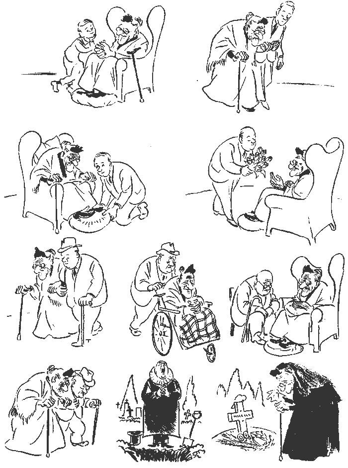 Иллюстрация 1 из 50 для 200 лучших работ: Рисунки - Херлуф Бидструп   Лабиринт - книги. Источник: Лабиринт
