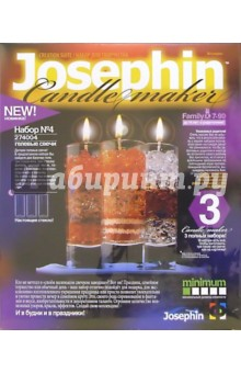 Гелевые свечи. Набор №4 (274004) фантазер josephine гелевые свечи с коллекционными морскими раковинами 4