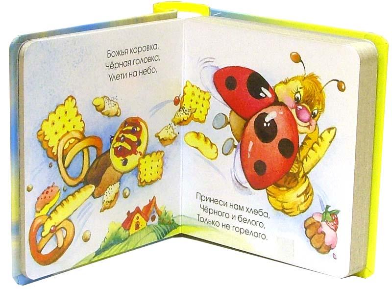 Иллюстрация 1 из 12 для Кря-кря! Книжки-квакушки | Лабиринт - книги. Источник: Лабиринт