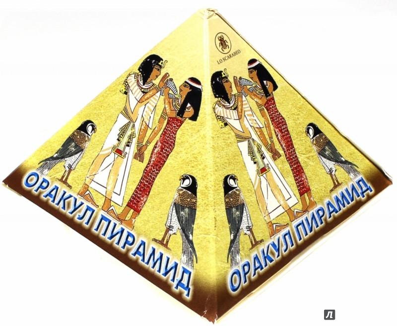 Иллюстрация 1 из 10 для Оракул Пирамид (Руководство + 32 карты) | Лабиринт - книги. Источник: Лабиринт