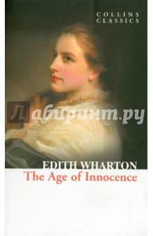 The Age of Innocence key words 2c i like to write