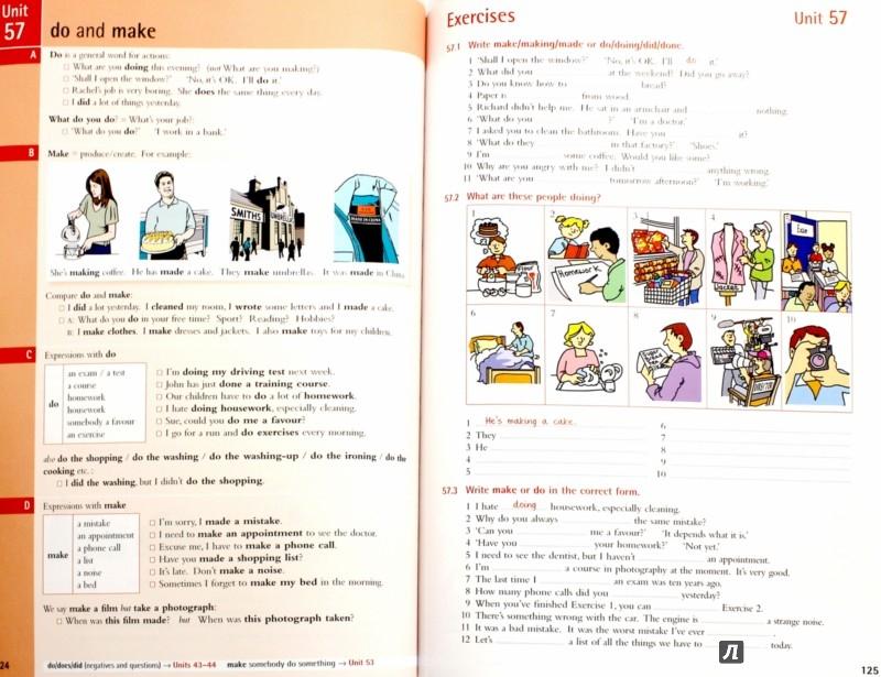 Иллюстрация 1 из 60 для Essential Grammar in Use. With answers (+CD) - Raymond Murphy | Лабиринт - книги. Источник: Лабиринт