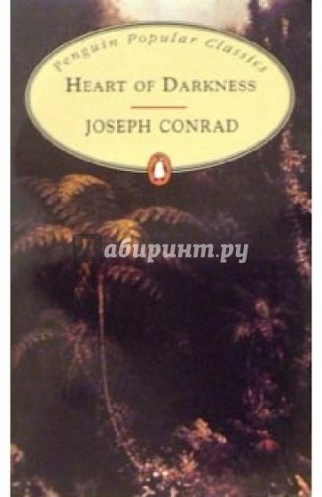 an interpretation of joseph conrads heart of darkness Joseph conrad's didactic intention in heart of heart of darkness who with an artistry provides his philosophy of life through an interpretation of his wide.