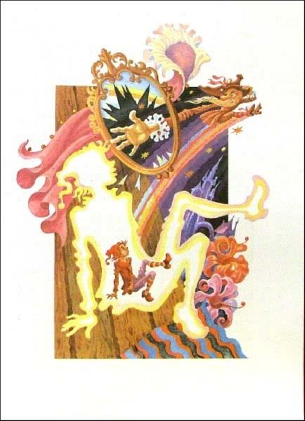 Иллюстрация 1 из 12 для Чудесное путешествие Нильса с дикими гусями - Лагерлеф Сельма Оттилия Лувиса | Лабиринт - книги. Источник: Лабиринт