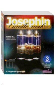 Гелевые свечи с ракушками. Набор №3 (274013) фантазер josephine гелевые свечи с коллекционными морскими раковинами 4