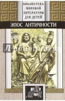 Максим Горький Рассказы о Любви