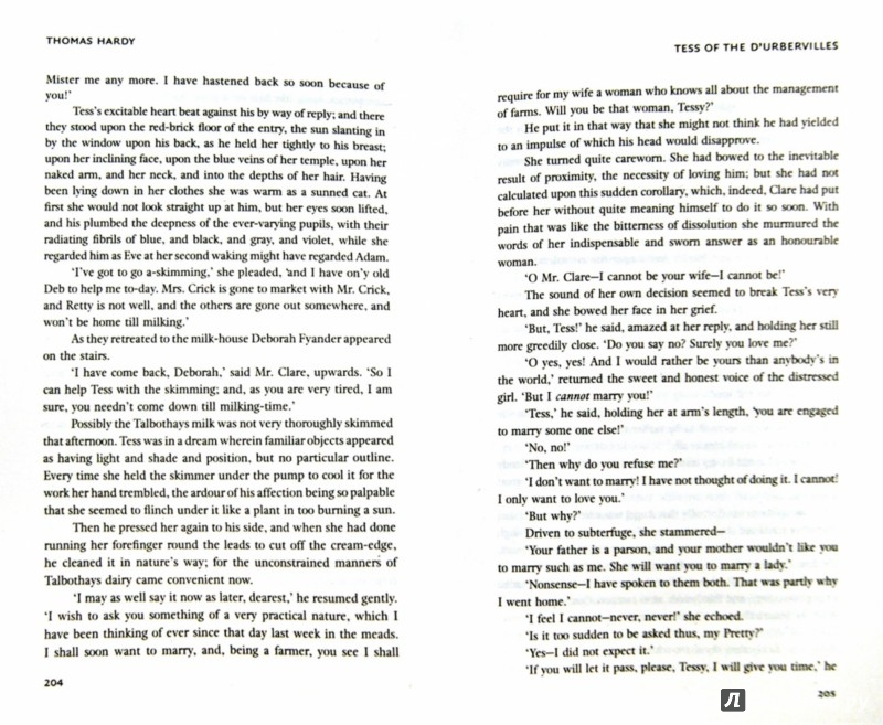 an analysis of the biblical quotes in tess of the dubervilles by thomas hardy I was in 10 th grade when i was assigned a 10-page term paper on thomas hardy's tess of the d'urbervilles for english class i read the novel twice i read secondary sources (irving howe, probably, as well as virginia woolf, raymond williams, and gillian beer) i filled index cards with observations and quotes from the text.