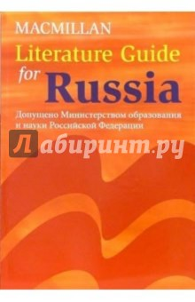 Literature Guide for Russia