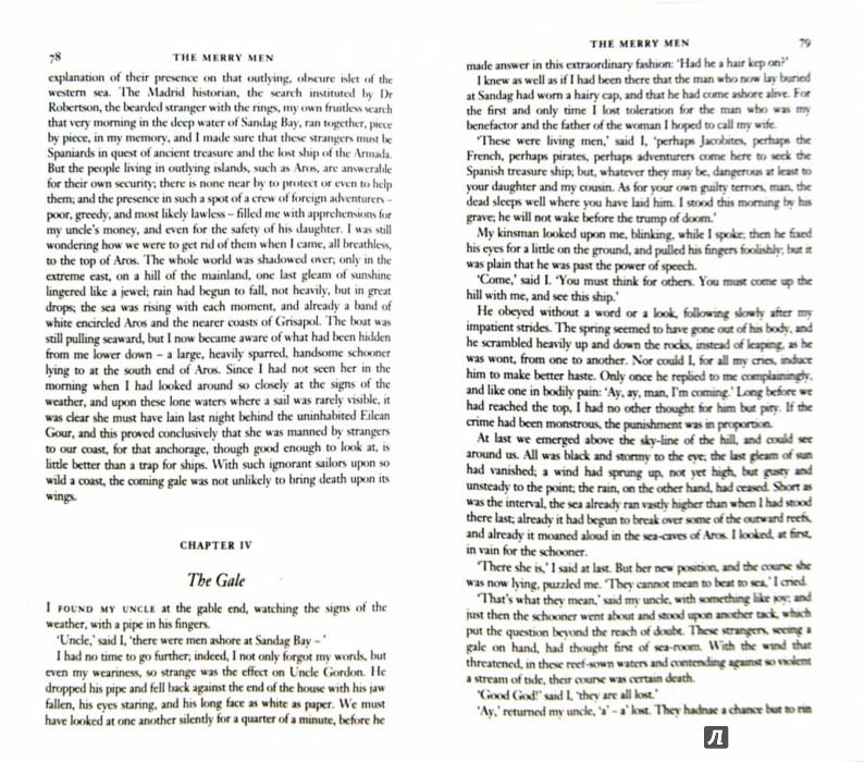 Иллюстрация 1 из 3 для Новая Инквизиция. Аутодафе - Виктор Точинов | Лабиринт - книги. Источник: Лабиринт