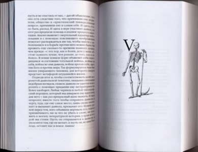 Иллюстрация 1 из 10 для Эстетика смерти - Харт Ниббриг Кристиаан Л. | Лабиринт - книги. Источник: Лабиринт