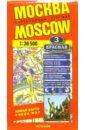 Москва: карта города (складная),