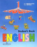 Верещагина, Притыкина: Английский язык. 1 класс: учебник для общеобразовательных учреждений