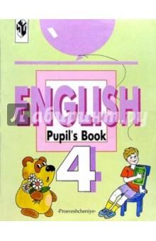 Английский язык. Учебник для 4 класса общеобразовательных учреждений. Книга для чтения - Зинаида Никитенко
