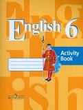 Кузовлев, Перегудова, Лапа: Английский язык. 6 класс. Рабочая тетрадь
