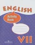 Афанасьева, Михеева, Ваулина: Английский язык. 7 класс. Рабочая тетрадь. Для школ с углубленным изучением английского языка