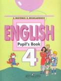 Никитенко, Безукладников: Английский язык. 4 класс : Учебник для общеобразовательных учреждений