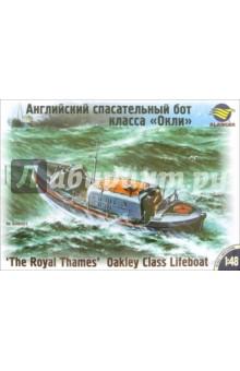 Английский спасательный бот класса Окли
