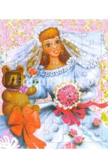 Развивающие рамки: Принцесса. Невеста