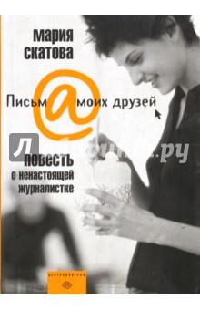 https://img1.labirint.ru/books11/108233/big.jpg