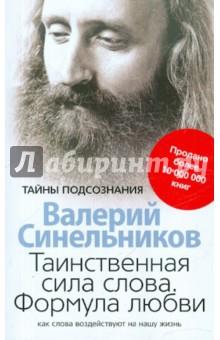 Читать остров сокровищ на белорусском языке