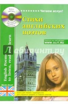 Русский журнал детской неврологии читать онлайн