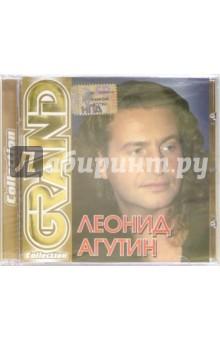 CD. Леонид Агутин