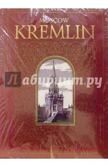 Московский Кремль (в футляре, на английском языке)