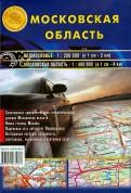 Карта складная. Московская область