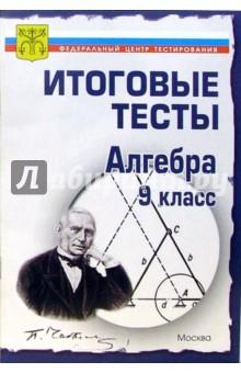 Учебник Математика 2 Класс 2 Часть Фгос