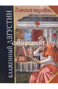 Славянские мифы о сотворении земли 5 класс читать