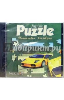 Jigsaw Puzzle. Платиновая коллекция (jewel)