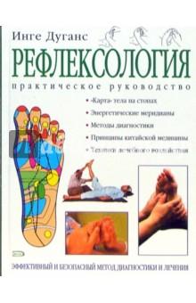 read experiments in molecular biology