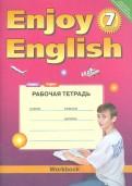 Биболетова, Бабушис: Английский язык. 7 класс. Рабочая тетрадь к учебнику Enjoy English. ФГОС