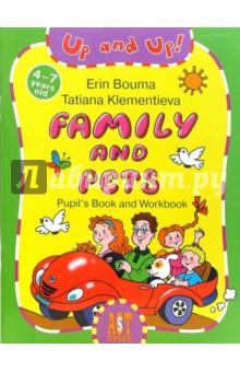Семья и домашние животные: Книга ученика и рабочая тетрадь - Боума, Клементьева