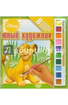 Раскраска №4: Дисней (8 плакатов+краски)