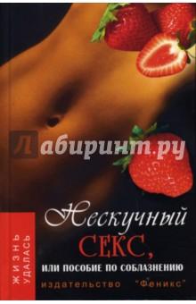Секс ucoz net